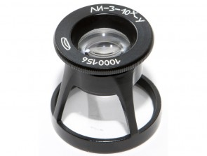 BelOMO 10x Loupe Magnifier for Angular Measurements.